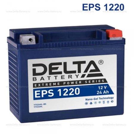 Мото-аккумулятор Delta EPS 1220 YTX24HL-BS, YTX24HL